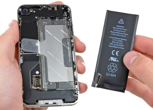 remove-cell-phone-battery